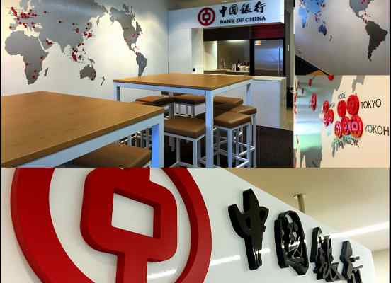 bank of china oversea bank auckland newzealand 3d letter wrapping