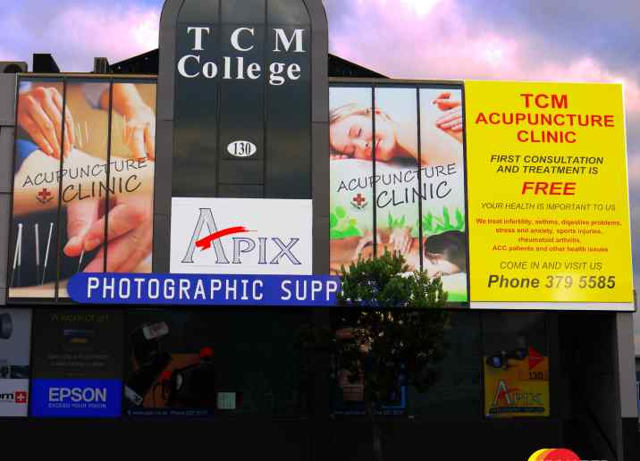 digital print buildingsigns designs wall tcm college
